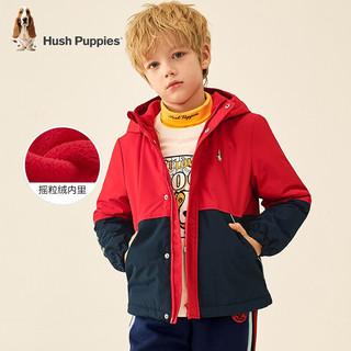 暇步士 男童厚风衣连帽冲锋衣 珊瑚红 150cm
