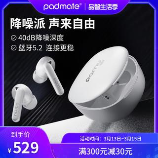 Padmate 派美特 PaMu Quiet Mini 真无线降噪耳机