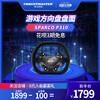 图马思特SPARCO P310方向盘面赛车游戏力反馈盘面拉力赛车方向盘赛车模拟器游戏方向盘模拟驾驶器图马斯特