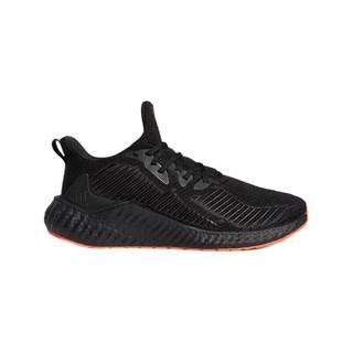 adidas 阿迪达斯 Alpha Boost 中性跑鞋 EH3317