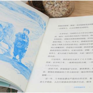 《中华先锋人物故事汇第一辑》(套装共15册)
