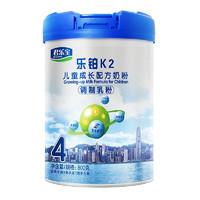 JUNLEBAO 君乐宝 乐铂K2系列 儿童奶粉 国产版 4段 800g
