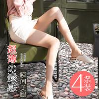 4条超薄丝袜女连裤袜防勾丝女袜子女夏薄款肉色丝袜