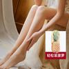 2条装菠萝丝袜女加大码超薄美肤遮瑕肉色防勾丝