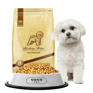 Navarch 耐威克 牛肉味比熊成犬专用狗粮 2.5kg*2袋