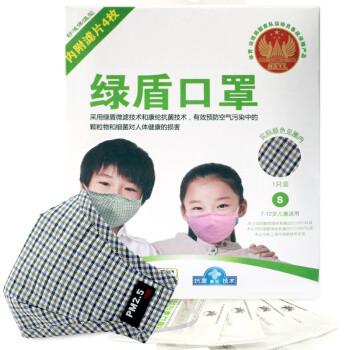 绿盾 抗菌防霾防尘PM2.5可水洗透气棉布 舒适保暖型 儿童口罩 7-12岁 蓝灰格S