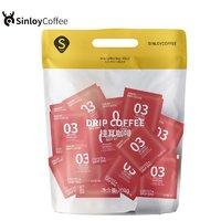 有券的上:sinloy 挂耳咖啡 黑咖啡 樱桃蜜柚酸甜果香 10g*20包