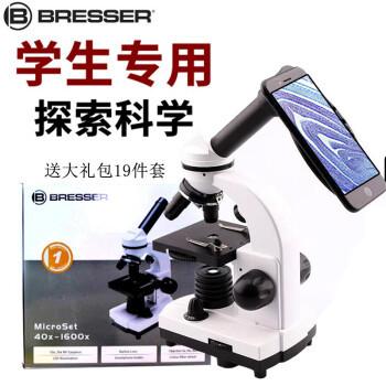 BRESSER 宝视德 显微镜+实验工具礼包+教学标本100片