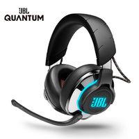 百亿补贴:JBL QUANTUM 800 头戴式 无线游戏耳机