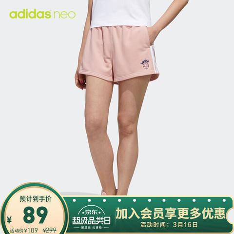 阿迪达斯官网 adidas neo W PNDA SHORTS 女装运动短裤GK1555 活力粉/白 A/L(170/76A)