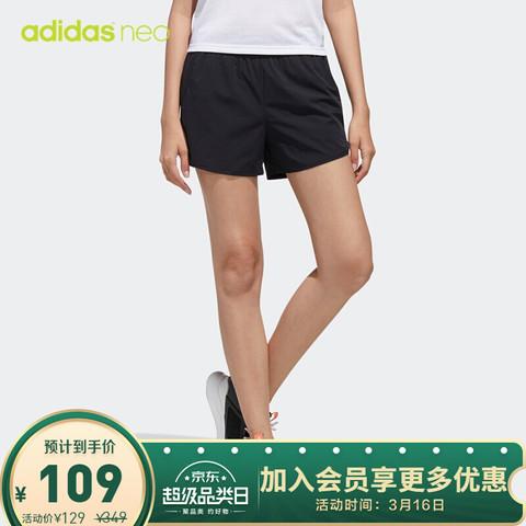 阿迪达斯官网 adidas neo W IDNTY SHRT 女装夏季运动短裤FN6476 黑色 A/S(160/68A)
