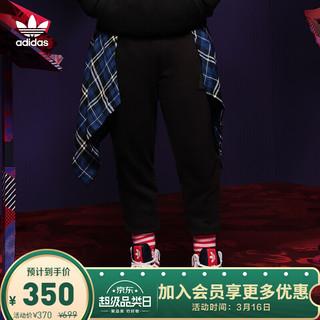 阿迪达斯官网 adidas 三叶草 新年款陈奕迅同款男装运动裤GN3304 黑色 M(参考身高:179~185CM)