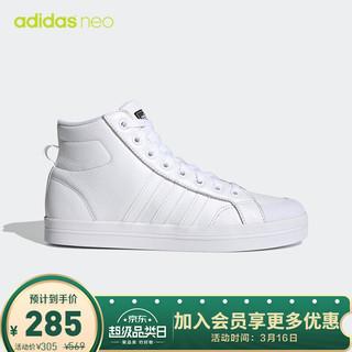阿迪达斯官网 adidas neo BRAVADA MID 女鞋中帮休闲运动鞋G55992 白 36.5(225mm)