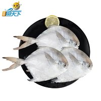 ZHONGYANG FISH WORLD 中洋鱼天下 舟山银鲳鱼 450g/3条