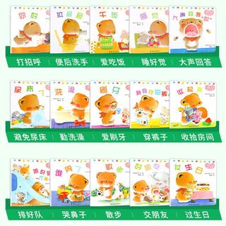 《小熊宝宝绘本》(套装共15册)