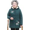大唐夫人 女士加绒棉服  201012M60 绿色 XL