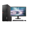 Lenovo 联想 ThinkCentre E76X 19.5英寸 台式机