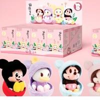 POTDEMIEL 蜂蜜罐  迪士尼彩蛋系列 毛绒公仔挂件盲盒