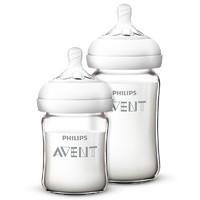 AVENT 新安怡 自然顺畅系列 SCF67 奶瓶套装