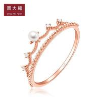 CHOW TAI FOOK 周大福 T78171 女士戒指