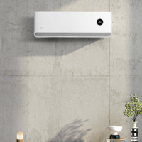 MI 小米 KFR-35GW/N1A3 壁挂式空调 1.5匹