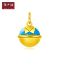CHOW TAI FOOK 周大福×迪士尼联名 唐老鸭铃铛足金黄金吊坠 1.37g R26061