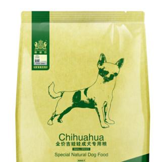 Navarch 耐威克 鸡肉味吉娃娃成犬专用粮 2.5kg