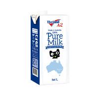 88VIP:十月稻田  香稻贡米  5kg+ 纽仕兰A2 β-酪蛋白全脂牛奶1L+ 老管家衣物除菌液2L +凑单品