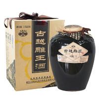 古越龙山 古越雕王酒 黄酒 半甜型 2.5L