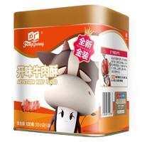 FangGuang 方广 婴幼儿肉酥
