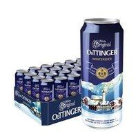 OETTINGER  奥丁格   冬日限量啤酒  500ml*24听