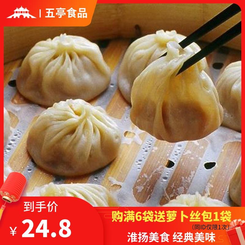 五亭包子 扬州特产灌汤小笼包鲜肉汤包速冻速食早餐300g