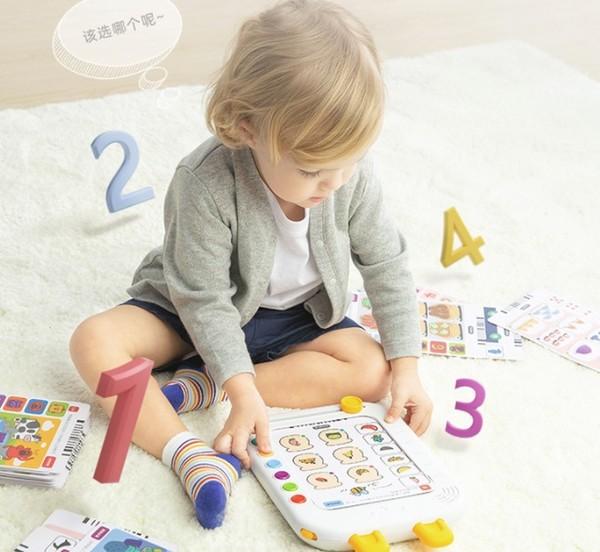 如何抓住孩子的思维训练黄金期