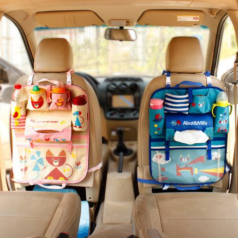 汽车椅背收纳袋挂袋多功能储物箱车载座椅后背置物袋车内装饰用品