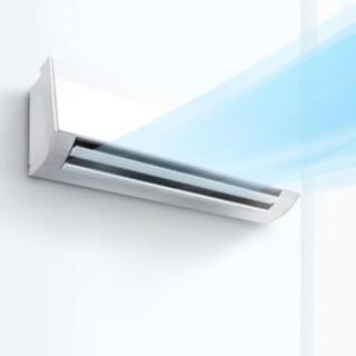 FUJITSU 富士通 LGKG系列 ASQG09LGCB 新二级能效 壁挂式空调 1匹