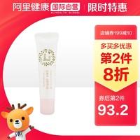 日本MamaKids 乳头保护滋润霜 防乳头乳晕干燥保湿不含羊毛脂8g