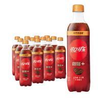 Coca-Cola 可口可乐 可乐 咖啡味 400ml*12瓶