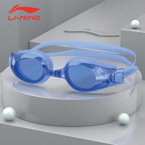 LI-NING 李宁 LSJL615 高清防雾护目泳镜