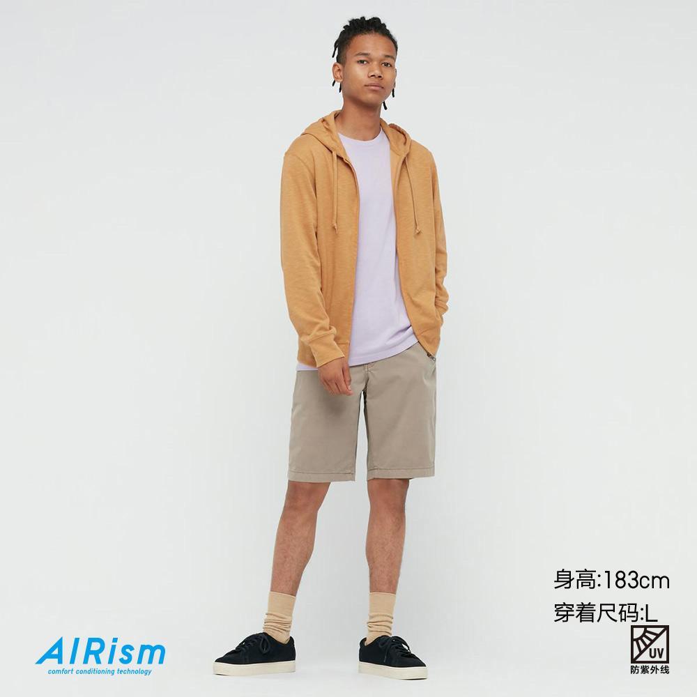 UNIQLO 优衣库 连帽开衫 433049 25橙色 160/76A/XS