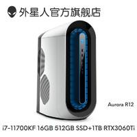 ALIENWARE 外星人 Aurora R12 电竞台式机(i7-11700F、16GB、512GB+1TB、RTX 3060Ti)