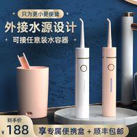 牙喜正畸沖牙器家用洗牙器口腔沖洗器牙齒清洗洗牙機便攜洗牙神器