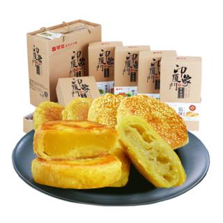 zaolong 早龙 厦门印象馅饼组合装 300g( 馅饼+素饼+椰子饼+老婆饼+肉饼)
