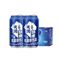 TERUN 天润 奶啤 乳酸菌饮料 300ml*12瓶