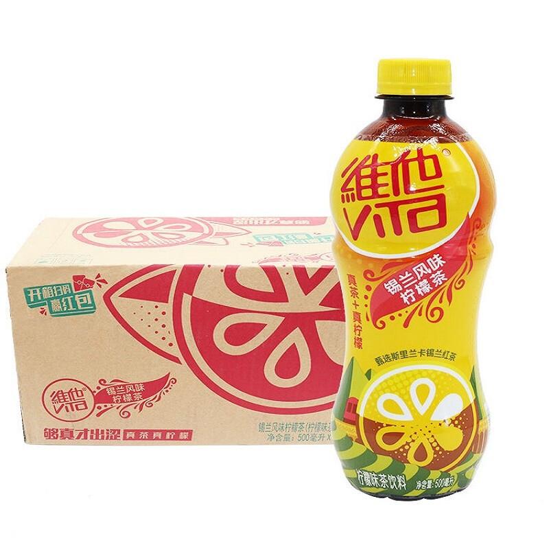 ViTa 維他 柠檬茶 锡兰风味