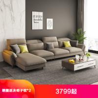 喜临门沙发 四色可供选择 头枕带5挡功能可调节 座包屏包扶手可拆洗 实木扶手布艺沙发 维京