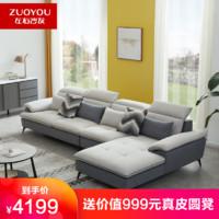 左右布沙发简约现代大户型布艺沙发乳胶沙发客厅家具组合套装5039