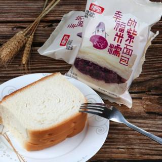桃李 紫米糯面包