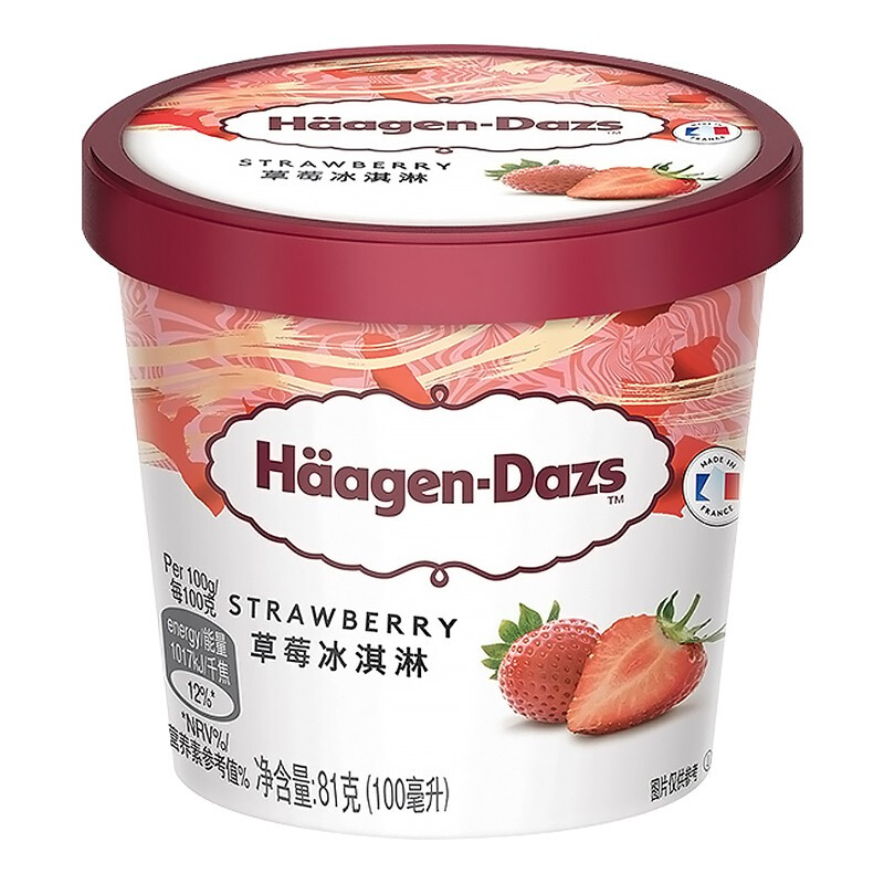 Häagen·Dazs 哈根达斯 冰淇淋 草莓口味