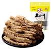 laosichuan 老四川 金角 五香牛肉干 250g*2袋