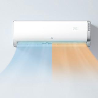 VIOMI 云米 Milano系列 新一级能效 壁挂式空调